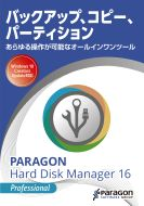 Paragon Hard Disk Manager 16 Professional